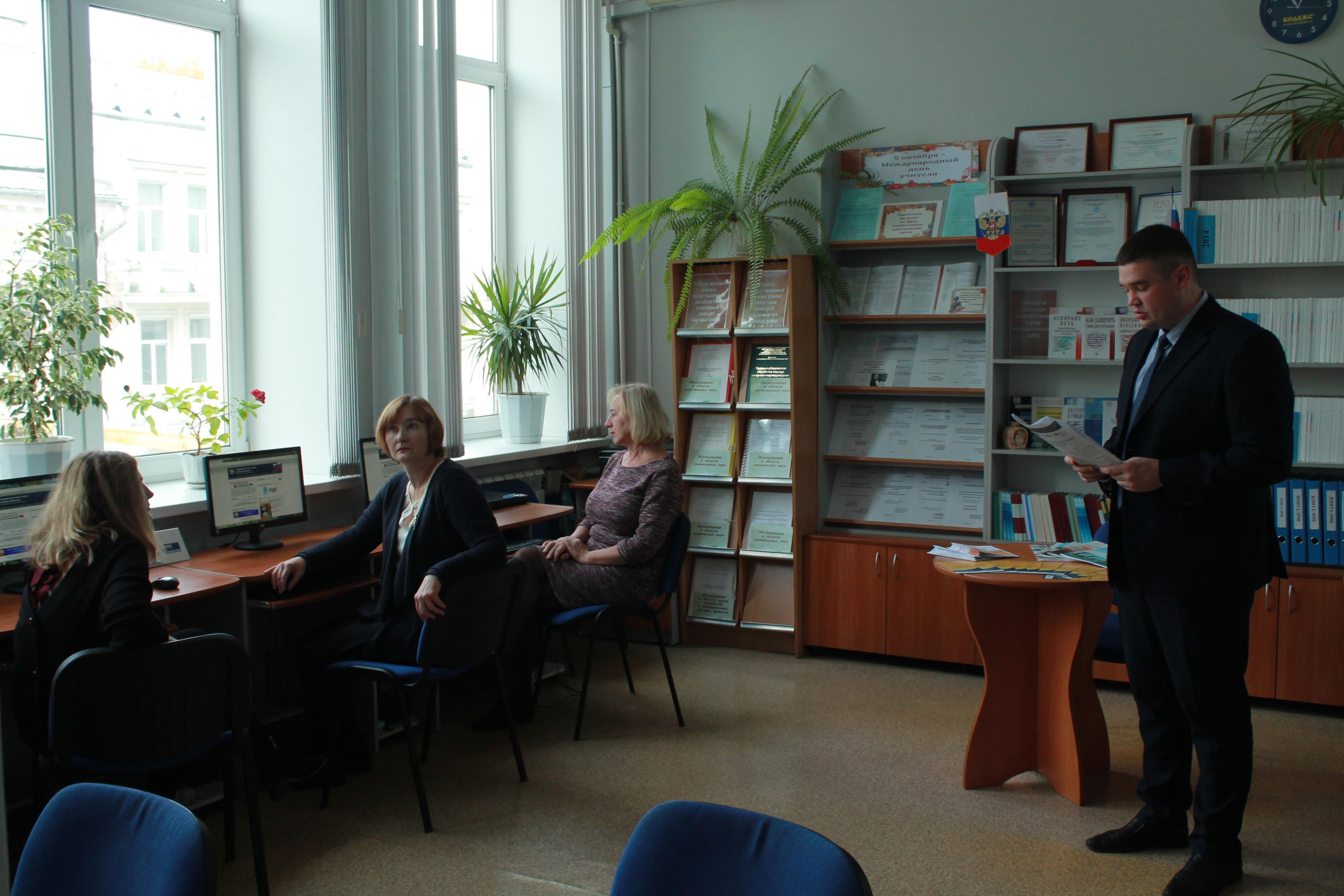 Семинар-практикум «Возможности «Официального интернет-портала правовой информации» (www.pravo.gov.ru)»